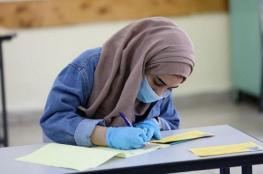 توصية بالسماح لطلبة التوجيهي بأداء امتحاناتهم في المناطق التي ظهر بها كورونا