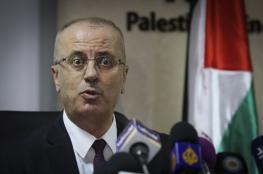 الحمد الله: إسرائيل تقابل السلام بالاستيطان وحصار القدس