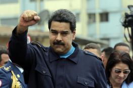 الرئيس الفنزويلي يدعو جيشه الى تدريب مفاجئ بعد تهديدات ترامب العسكرية