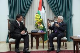 الرئيس يستقبل السفير الروماني في مقر الرئاسة برام الله