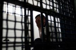 الشرطة: فتح تحقيق في وفاة موقوف في سجن أريحا