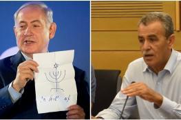 """نتنياهو يرد بغضب على صورة نشرها النائب """"زحالقة"""" بخصوص فلسطين"""