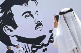 قطر : جريمة قرصنة الوكالة الرسمية لن تمر بدون عقاب