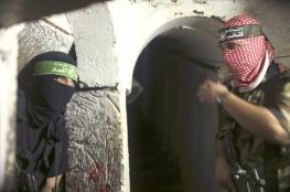 حماس تنفي بشدة والاونروا تؤكد وجود نفق أسفل مدرسة بغزة