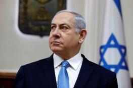 """""""اسرائيل """" تطالب العرب بدفع تعويضات لليهود بقيمة 150 مليار دولار"""