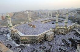 كم تبلغ عائدات السعودية من موسم الحج الحالي ؟