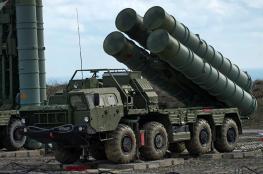"""تركيا: سنحصل قريباً على منظومة """"إس 400"""" الروسية"""