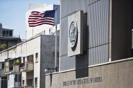 اسرائيل متفائلة بنقل سفارة واشنطن الى القدس
