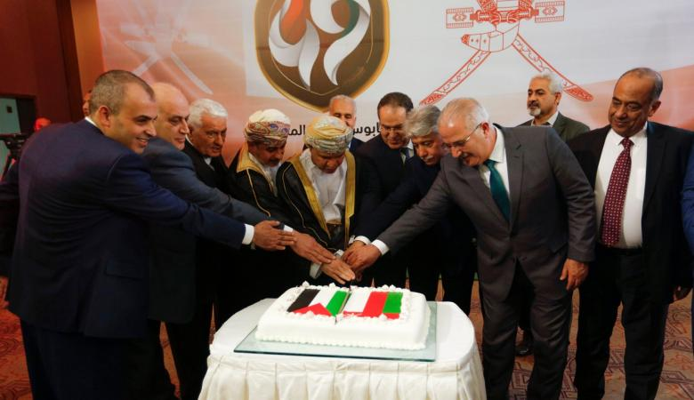 رام الله: الاحتفال بالعيد الوطني الـ49 لسلطنة عُمان