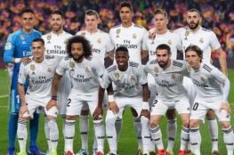 للمرة الخامسة..ريال مدريد يحتفظ بتصدره لترتيب فيفا