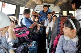 """ضبط مركبة حمولتها """" 4 """" ركاب فيها 21 طفلاً ومنتهية الترخيص في جنين"""