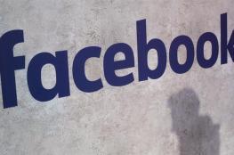 القبض على شخص شهر بزوجين عبر فيسبوك في الخليل