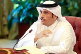 قطر ترحب بفتح الحدود مع السعودية
