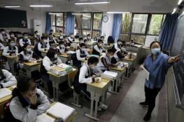 """إعادة فتح كل المدارس في """"بؤرة تفشي كورونا"""" بالصين"""