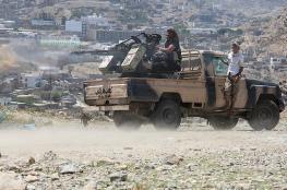 """اليمن : مواجهات عنيفة شرقي """"صنعاء"""" تزامناً مع معارك """"الحديدة"""""""