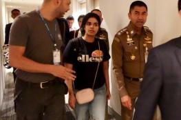 فتاة سعودية هاربة تثير ضجة في العالم واستراليا تمد يد المساعدة