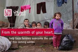 """مؤسسة التعاون وبنك فلسطين يطلقان الدورة السادسة من برنامج """"زمالة"""""""