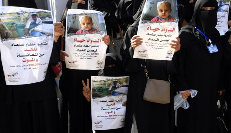 الصليب الأحمر يحذر من افتقار اليمن لـ 70% من الأدوية