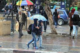 حالة الطقس : الامطار تعود الى فلسطين خلال 24 ساعة