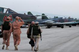روسيا تعلن تعرض قاعدتها العسكرية في سوريا لقصف صاروخي