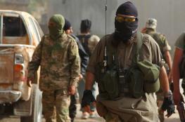 الامن العراقي يعلن اعتقال 13 عنصراً من داعش في نينوى
