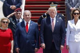 ترامب : اسرائيل تسعى الى سلام حقيقي وعادل