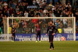 برشلونة يرفض هدية الريال