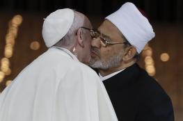 """بابا الفاتيكان :"""" المسلمون شركاء يجب التعايش معهم بشكل سلمي """""""