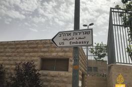 فيتنام تكذب إسرائيل: لن نشارك في افتتاح السفارة الاميركية