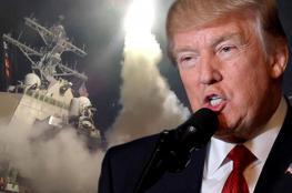 الجيش الامريكي جاهز لضرب نظام الأسد وينتظر الاشارة من ترامب