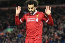 """ليفربول فجر قنبلة مدوية ..يستعد لبيع """"محمد صلاح """""""