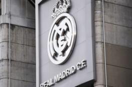 118 عاما على تأسيس ريال مدريد الاسباني
