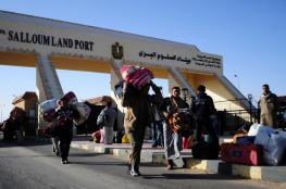 مصر تغلق معابرها مع ليبيا