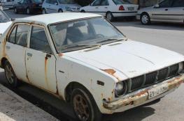 ألماني نسي أين ركن سيارته.. وعثر عليها بعد 20 عاما