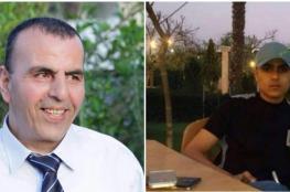 مقتل مواطنين فلسطينيين بجريمتي اطلاق نار فجر اليوم