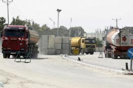 """الاتحاد الاوروبي : استلام السلطة لمعابر """"غزة """" خطوة هامة"""