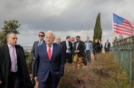 """واشنطن تطالب """"اسرائيل """" بتعجيل بسط سيادتها على الضفة"""