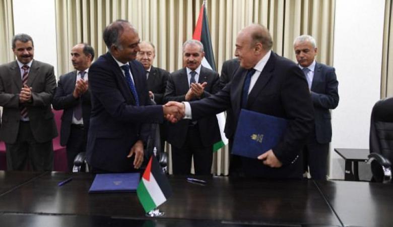 رام الله: توقيع اتفاقيات لدعم قطاعي المياه والأراضي مع هولندا والبنك الدولي