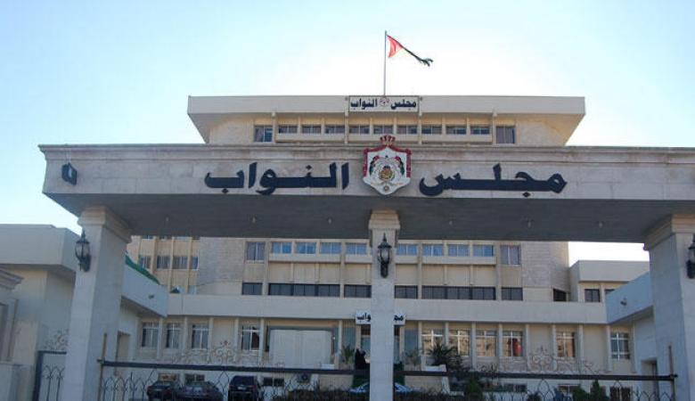 """لجنة بالبرلمان الاردني تطلب إضافة """"القضية الفلسطينية"""" للمناهج المدرسية"""