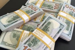 العثور على كنز هائل ...ونصيب كل شخص في العالم 100 مليار دولار