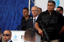 الحمد الله يطالب حماس بالاستجابة لدعوة الرئيس وانهاء الانقسام