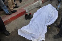 العثور على جثة مواطنة توفيت بظروف غامضة في البيرة