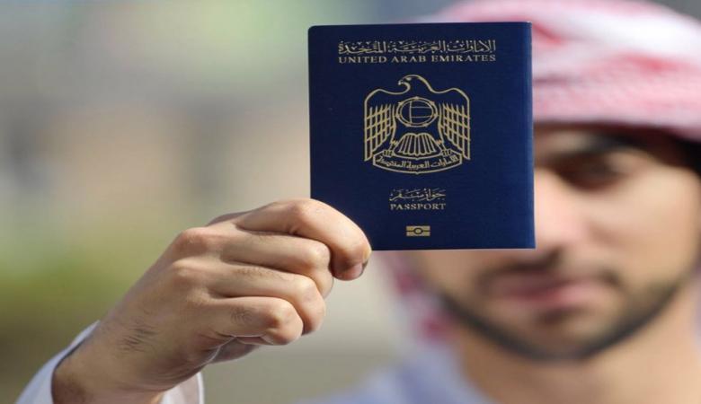 الجواز الإماراتي إلى 176 دولة بدون تأشيرة مسبقة