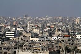 السعودية تقدم منحة مالية لدعم المتضررين في غزة