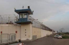 """الأسرى في سجن """"هداريم"""" يبدأون بلورة خطة إضراب مفتوح عن الطعام"""