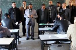 """التعليم بغزة تُعلن نتائج امتحان """"مزاولة المهنة"""""""