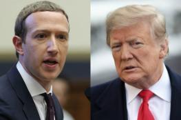 مارك زوكربيرغ: لا يوجد أي اتفاق مع ترامب