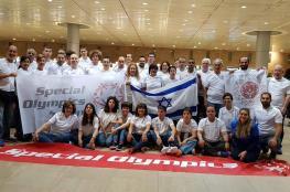 ابو ظبي تستقبل وفدا اسرائيلياً للمشاركة في فعالية رياضية (صور )