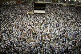 الازهر الشريف لخامنئي : لا حج الا في مكة