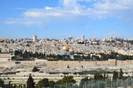 فلسطين على موعد مع الاجواء المشمسة والدافئة